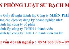 Mẫu giấy đề nghị thành lập công ty TNHH 2 thành viên